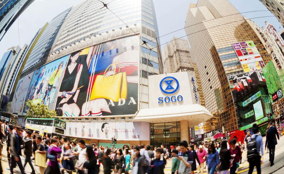 hk-shopping